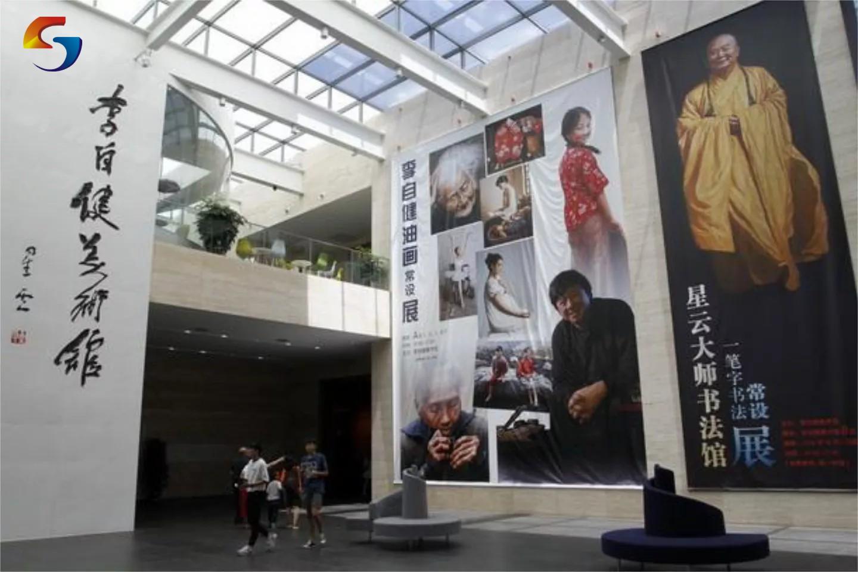 长沙李自健美术馆气凝胶玻璃应用案例