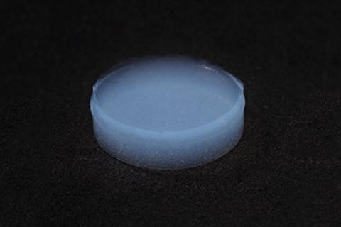 纳米气凝胶保温隔热涂料