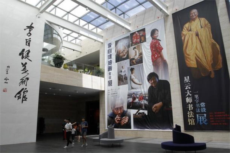 長沙李自健美術館氣凝膠玻璃應用案例