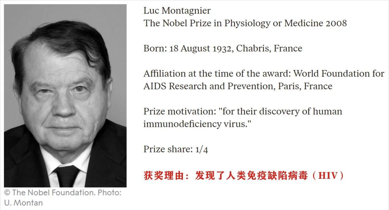 """法国诺奖得主称新冠病毒为人造,饶毅称其""""有很强的欺骗性"""",长期从事伪科学,已经丧失基本标准"""