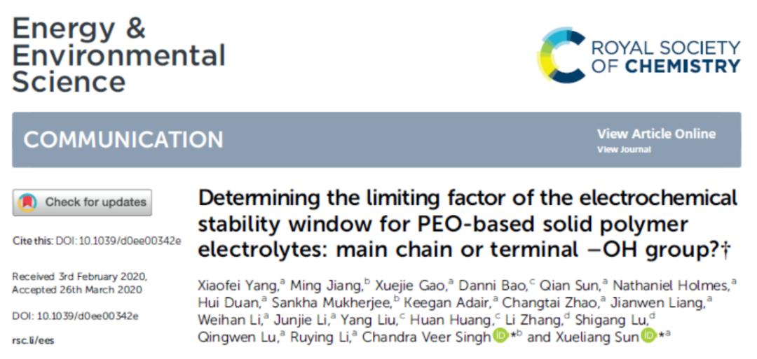 PEG固态电解质电压窗口窄,孰之锅?