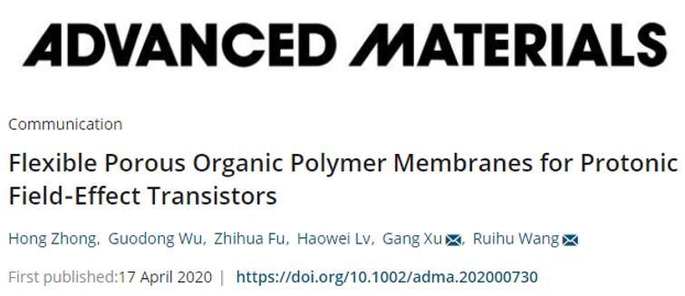 柔性多孔聚合物薄膜场效应晶体管的制备