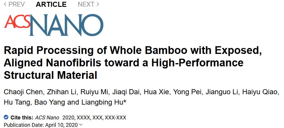 """""""木头大王""""胡良兵《ACS Nano》:竹子如何""""炼""""成高性能结构材料?"""