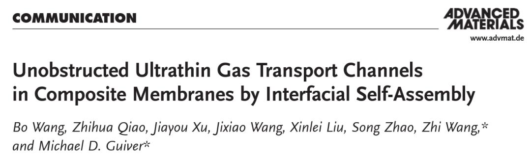 界面自组装制备具有贯通分离层气体传输通道的超薄复合膜