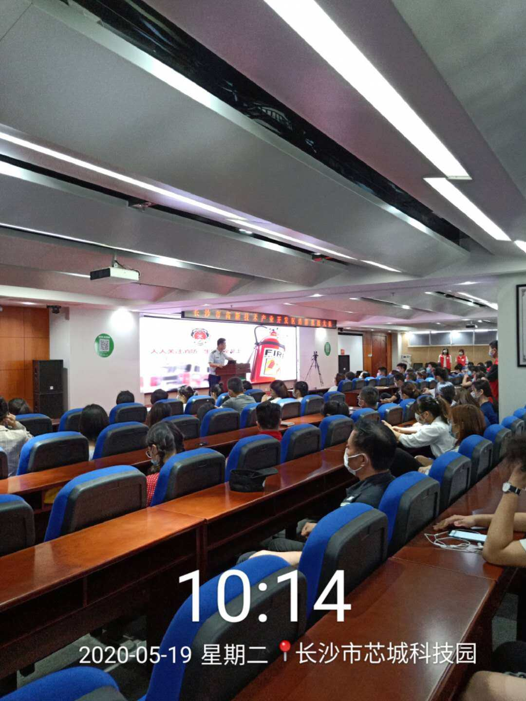 巖拓科技全體員工積極參與消防安全知識講座