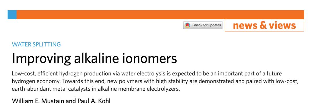 堿性陰離子交換膜電解槽的未來在何方