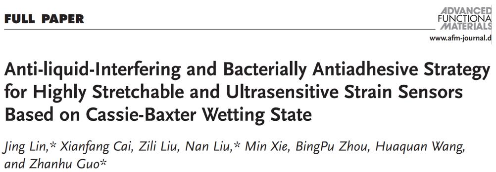 抗液体干扰以及细菌粘附的柔性应变传感器制备新策略