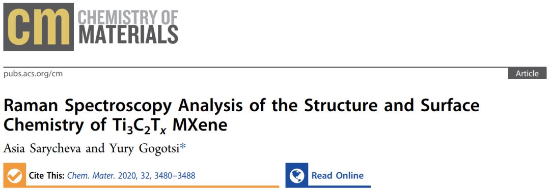 """Mxene 之父"" Yury Gogotsi :—文读懂Mxene的拉曼光谱分析"
