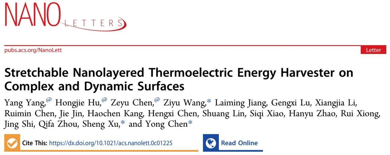 可拉伸熱電器件利用人體廢熱發電實現健康檢測