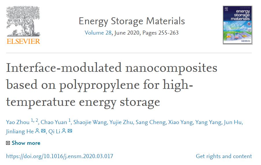 无机粒子穿上高分子外衣,变身高耐热储能复合材料!