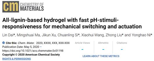 木质素水凝胶驱动器,可快速pH响应