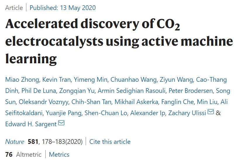 创纪录的速度,把二氧化碳CO2转化为乙烯!