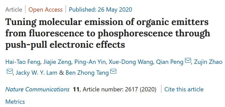 唐本忠院士/彭謙/趙祖金《自然·通訊》:基於室溫磷光的藍白發光OLED