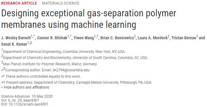 《Science》子刊:跨界融合!使用机器学习设计气体分离聚合物膜