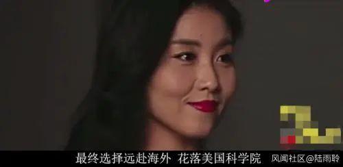 """被傳""""3次落選中科院院士後離棄祖國"""",顏寧:扯淡!"""