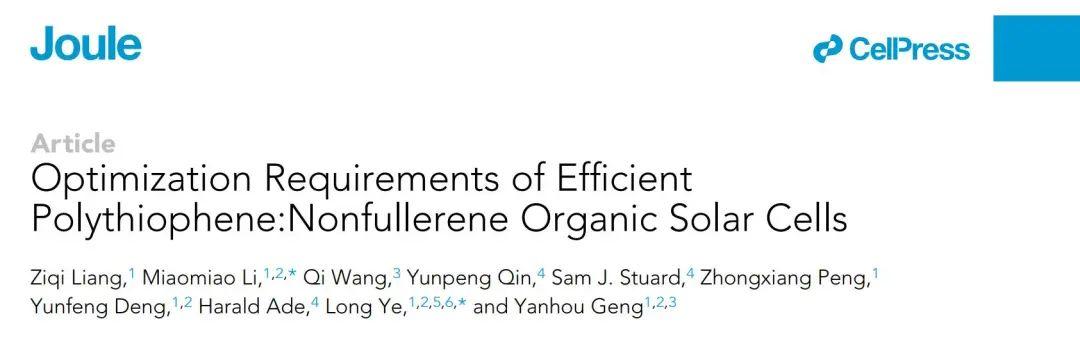 天津大學《Joule》:聚噻吩-非富勒烯光伏電池相態研究的新進展