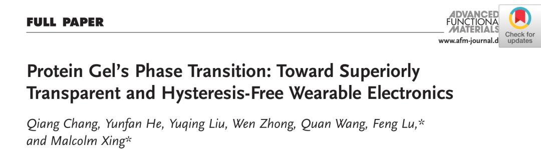 南方醫科大學魯峰團隊等《AFM》:相變蛋清水凝膠—朝著透明、無滯後的可穿戴電子產品發展