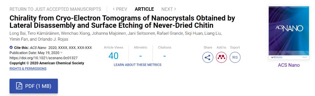 低溫電子斷層掃描解析納米甲殼素手性結構