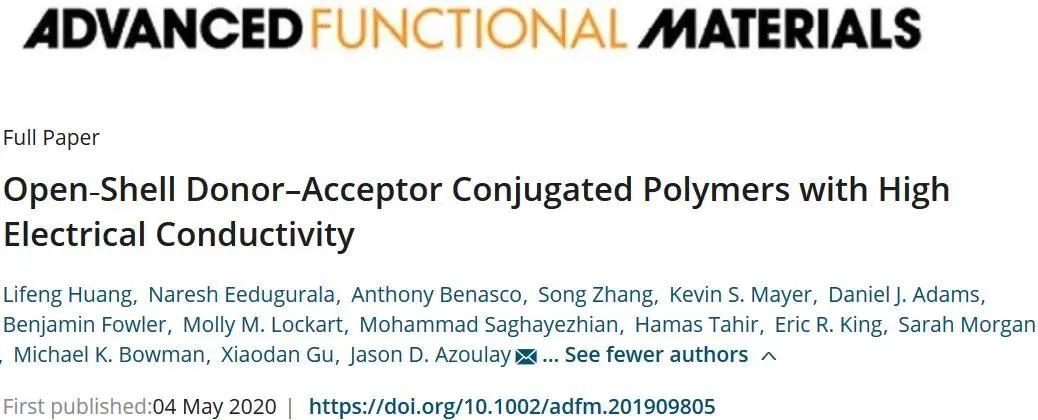 未来之星,史上最高无掺杂电导率聚合物