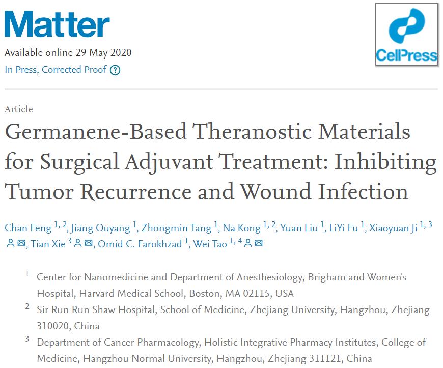 哈佛大學首用鍺烯!《Matter》鍺烯水凝膠用於抗腫瘤復發和傷口感染