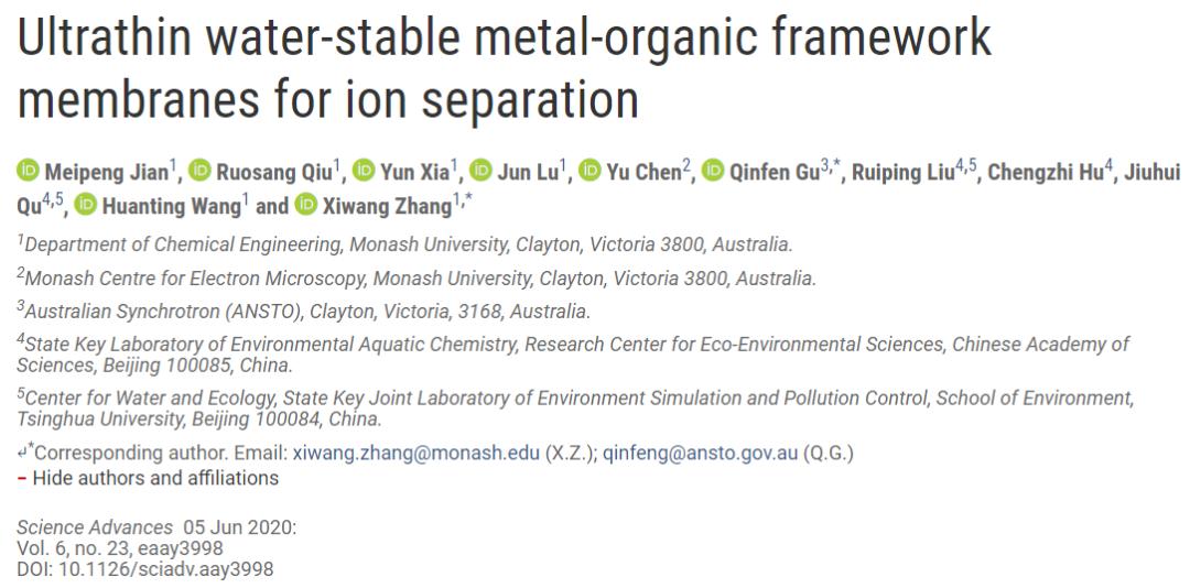 澳大利亞莫納什大學張西旺團隊:極低滲透性、可穩定工作超過750 h的2D Al-MOF層狀薄膜用於水中離子分離
