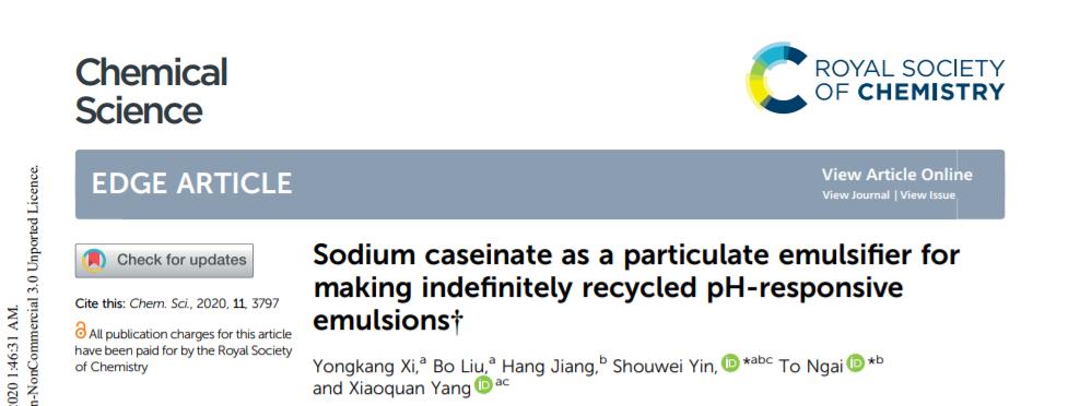 華南理工大學尹壽偉、香港中文大學魏濤《Chem.Sci.》:蛋白質驅動無限循環的pH響應乳液讓催化劑循環不再困難