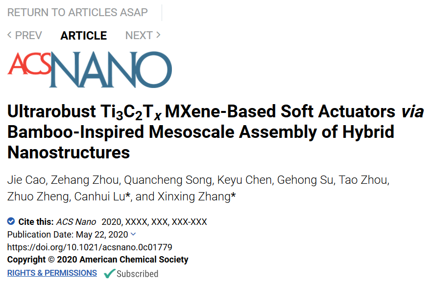 10万次弯曲性能依旧,750万倍重压屹立不倒的MXene基柔性致动器
