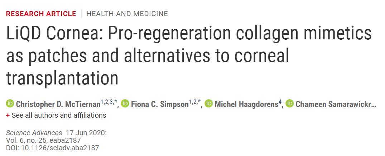 "Science子刊重磅:无需角膜移植手术!新型可注射水凝胶胶原蛋白基质仿生角膜和""胶填充剂"""