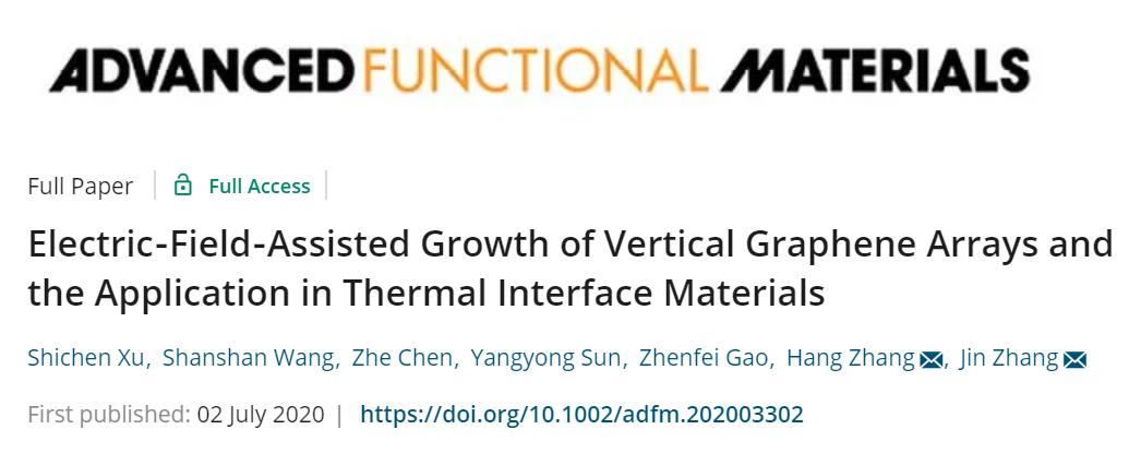 北京大学张锦院士团队:垂直排列的石墨烯阵列!散热技术新突破