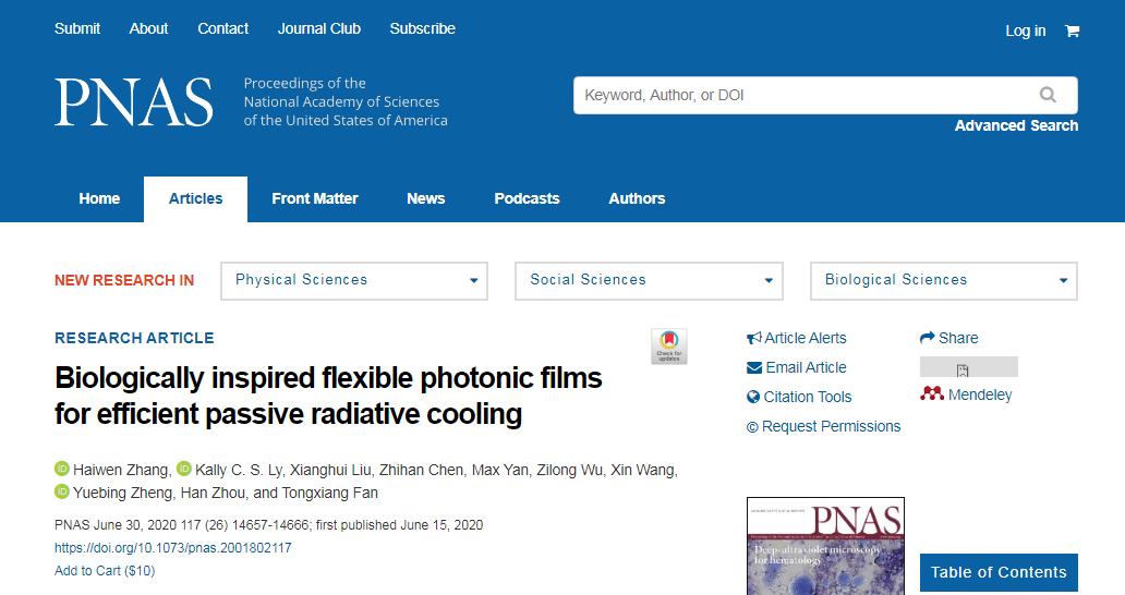 上海交通大学周涵、范同祥《PNAS》:薄膜一贴,从此降温不用电!