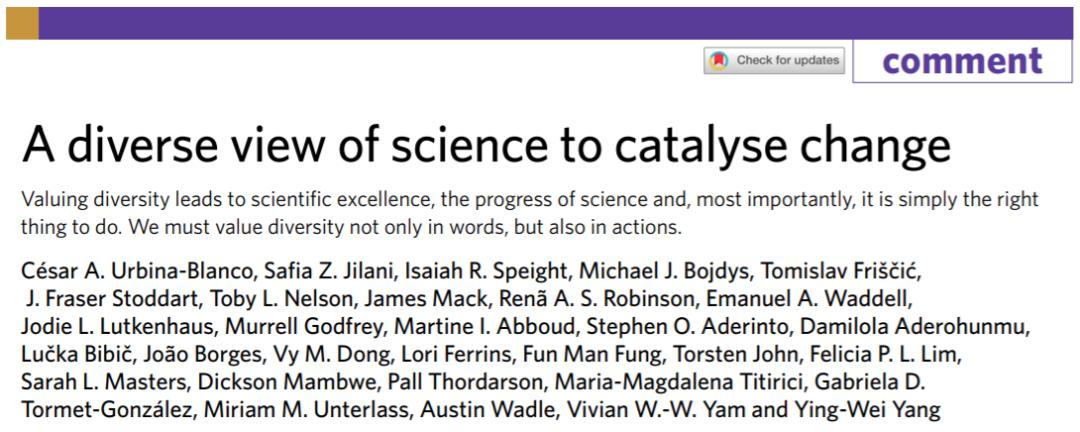 """什么文章?竟值得Nat.Chem., JACS, Angew等顶刊共同刊发,31位化学家为""""边缘科学家""""发声!"""