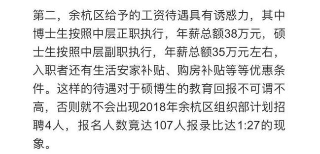 颜宁微博披露自己在清华大学的收入,一年正教授仅有10万元!