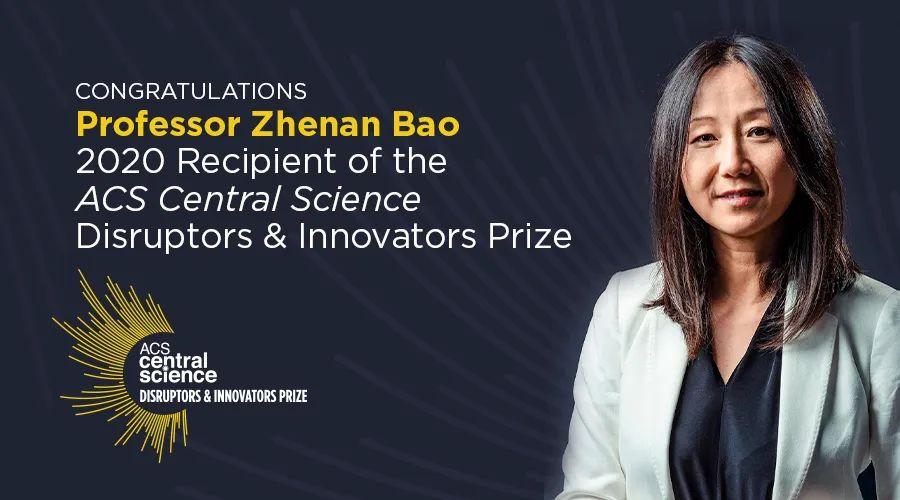 华人女科学家再获殊荣!成为首位ACS Central Science颠覆者与创新奖者奖获得者