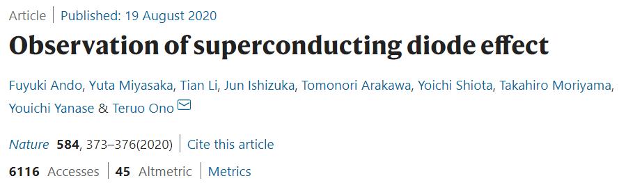 日本在这一领域又取得领先!《Nature》:超导二极管
