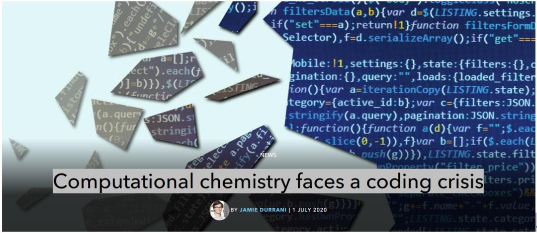 """公开or保密?计算化学遭遇""""重现性危机"""""""