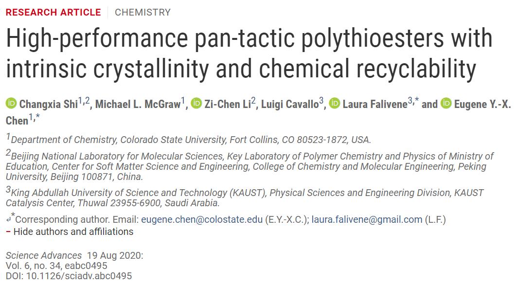 """破解""""白色污染""""难题!《Science》子刊:可无限次回收的塑料诞生,只需要10min塑料变单体"""
