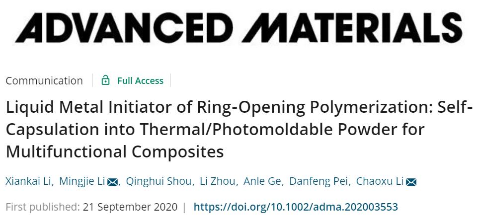 青岛能源所李朝旭团队《AM》:利用液态金属引发开环聚合制备多功能液态金属纳米胶囊