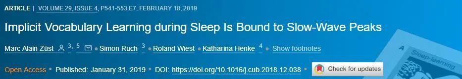 不能熬夜!7所大学通过7个实验告诉你:睡好觉,有多重要
