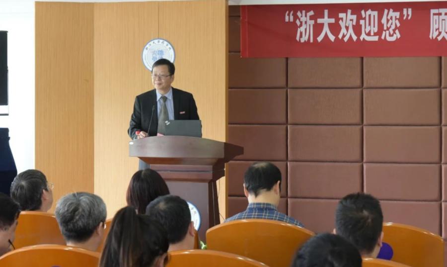 重磅!知名学者顾臻教授放弃海外教职,全职加盟浙江大学,任药学院院长