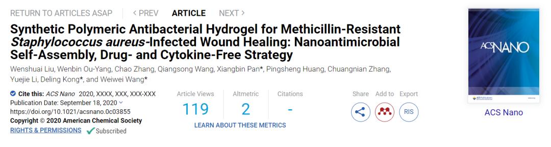 医科院王伟伟等《ACS Nano》:直达真皮层,100%修复:合成高分子抗菌水凝胶用于耐甲氧西林金黄色葡萄球菌感染伤口愈合