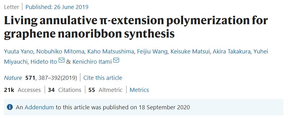 《Nature》石墨烯纳米带突破性进展或因数据处理问题被撤稿