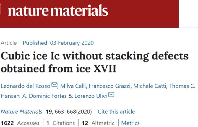 """关于冰,你真的了解吗?观察冰,""""水""""了5篇Nature/Science及子刊!"""