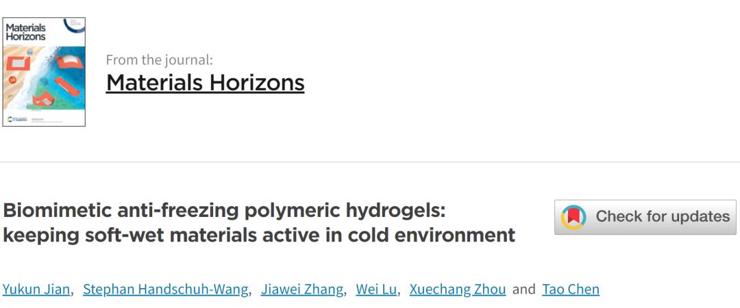 如何让水凝胶不畏严寒?《Mater. Horiz.》综述:在寒冷环境中保持软湿材料活性的仿生防冻聚合物水凝胶
