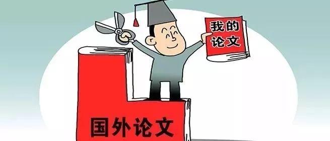 已发表的中文论文,竟然可以翻译成英文后,再次发表?