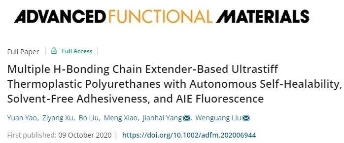 天津大学刘文广教授、杨建海副教授团队《AFM》:基于多重氢键扩链剂的自愈合聚氨酯:从超刚性弹性体到无溶剂型热熔胶和AIE荧光涂层