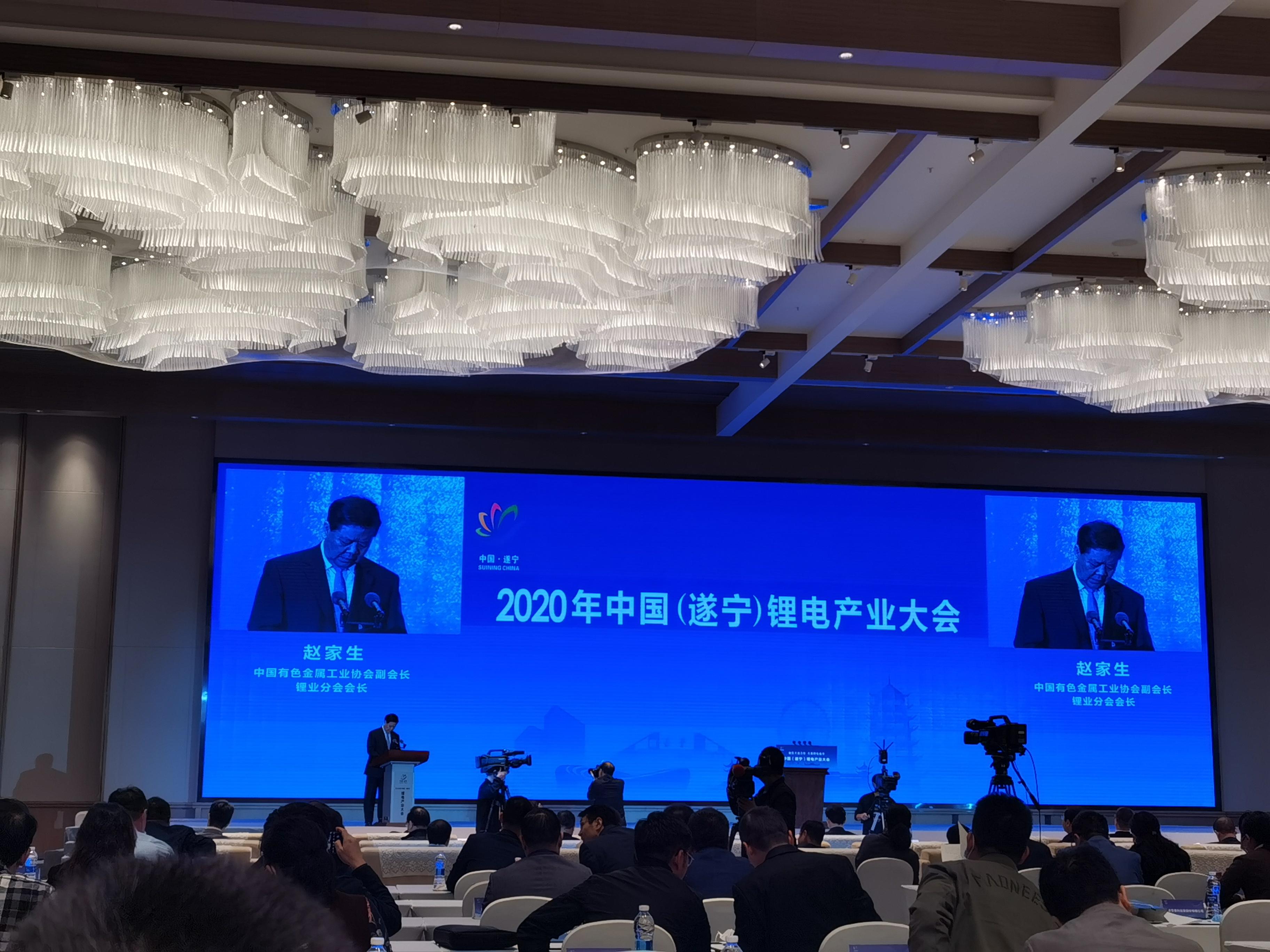 """岩拓科技参与遂宁锂电产业,助力推动中国""""锂""""想之都发展"""