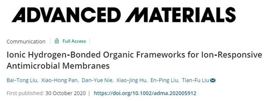 中科院福建物构所刘天赋《AM》:氢键有机骨架应用新突破!可用于离子响应型抗菌膜!