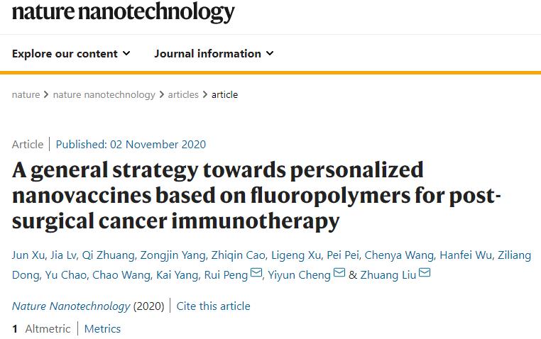 苏州大学刘庄/彭睿、华东师范大学程义云《自然·纳米技术》:个性化纳米疫苗有望推动实现术后癌症免疫治疗