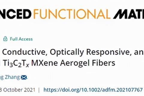 新型MXene气凝胶纤维,具有超高电导率和电热/光热响应性!